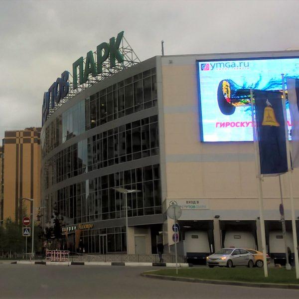 торговый центр арендаторы