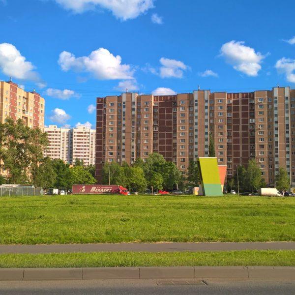 Срочно продать квартиру в Московской области: профессиональные рекомендации
