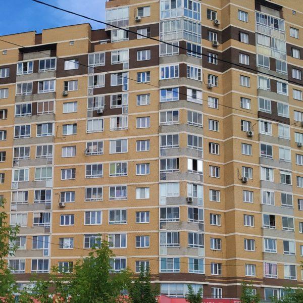 Продать проблемную квартиру: как лучше это сделать?