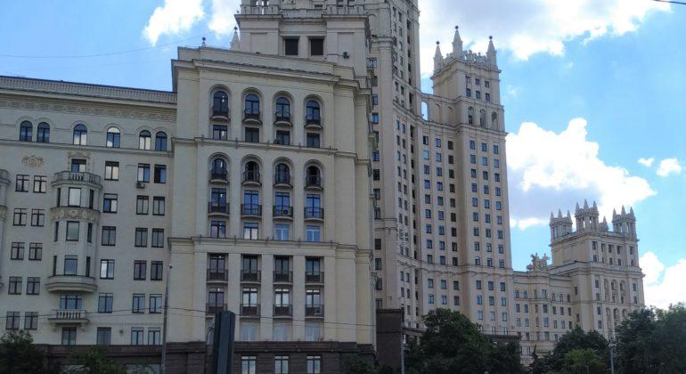 Продать элитную квартиру в Москве: эффективные способы